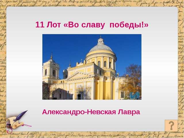 1072 – создание «Русской Правды» В НАЧАЛО
