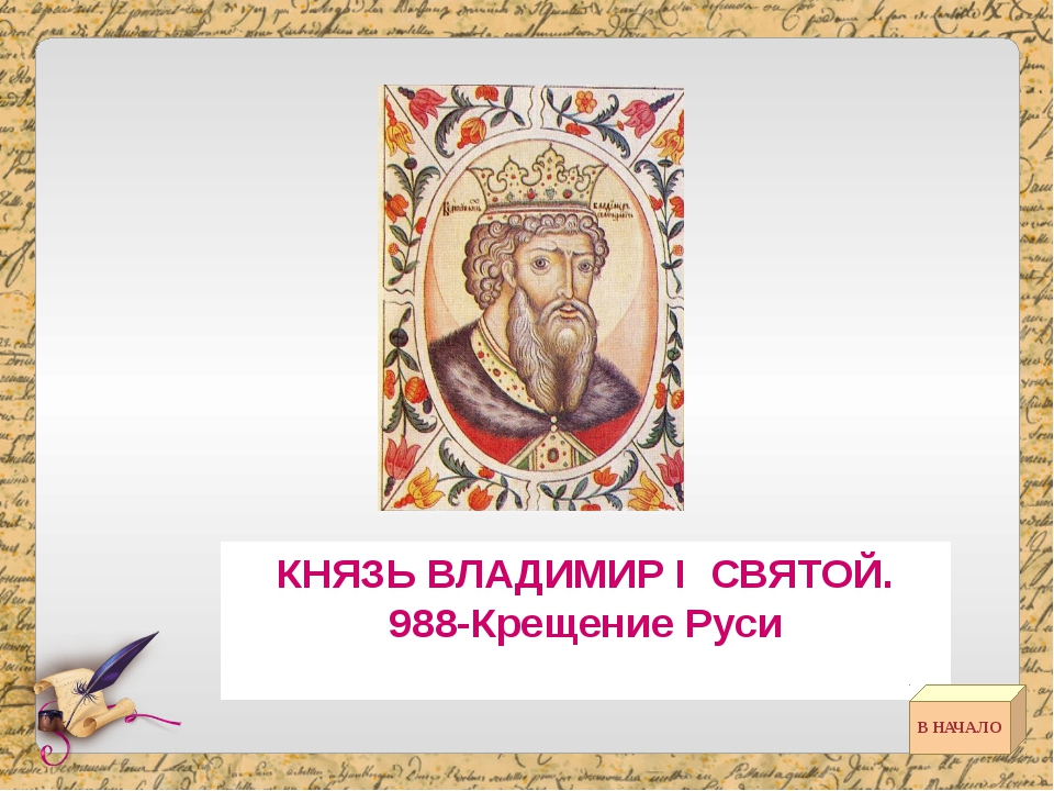 М. В. Иванов «Земский Собор» 15 Лот «ВЕРНИСАЖ»