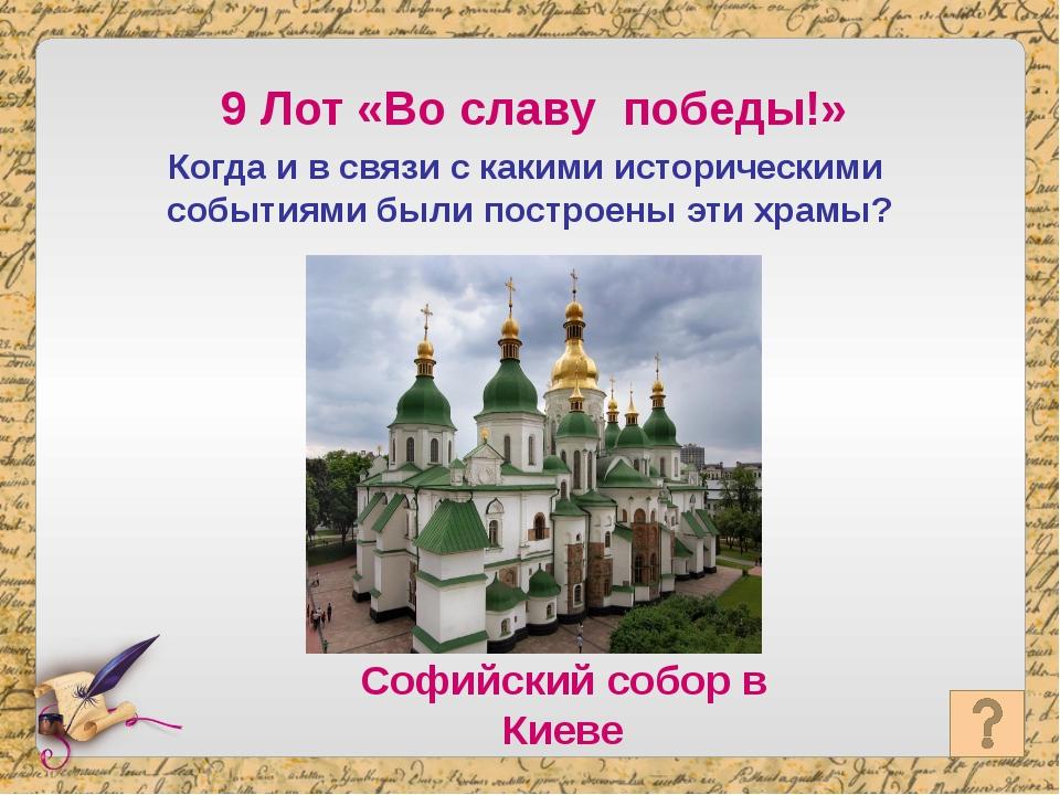 1552 - Присоединение Казанского ханства В НАЧАЛО
