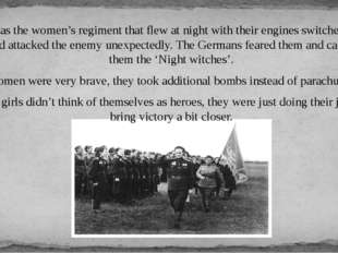 It was the women's regiment that flew at night with their engines switched of