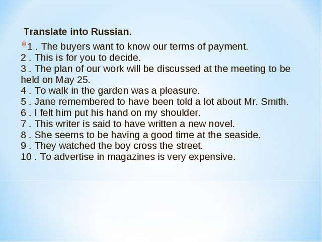 Translate into Russian. 1 . The buyers want to know our terms of payment. 2...