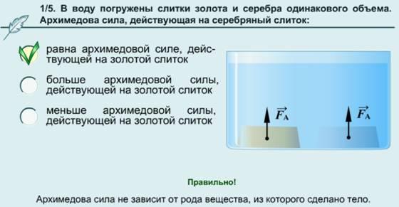 http://festival.1september.ru/articles/632190/img26.jpg