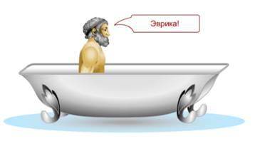 http://festival.1september.ru/articles/632190/img16.jpg