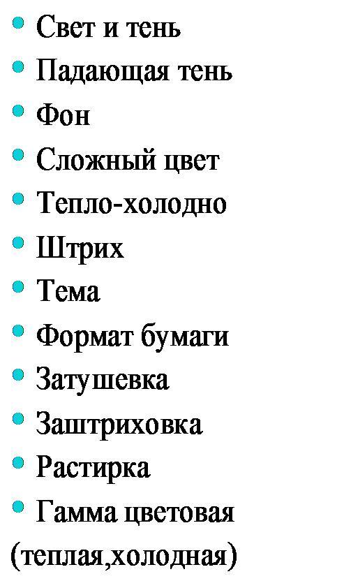 hello_html_7a7f41a.jpg
