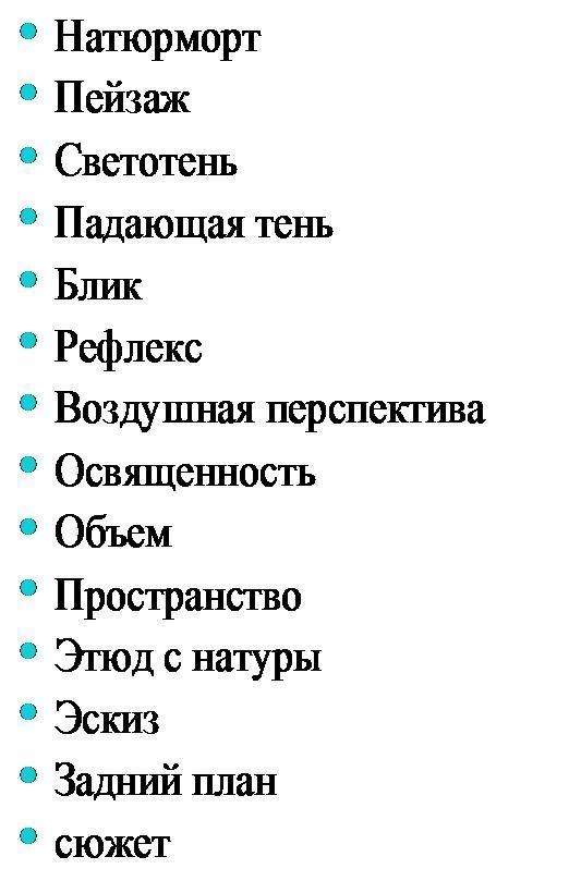 hello_html_m7dd90f22.jpg
