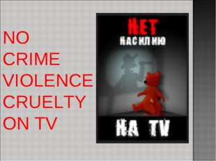 NO CRIME VIOLENCE CRUELTY ON TV