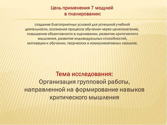 Среднесрочное планирование серии последовательных уроков Байтемирова А.М. Учи...