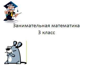 hello_html_5a30037.png