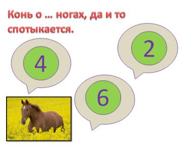 hello_html_69679ba9.png
