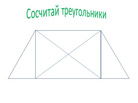 hello_html_md381e55.png