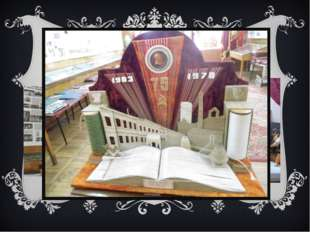 Экспозиции музея об истории КИТ: