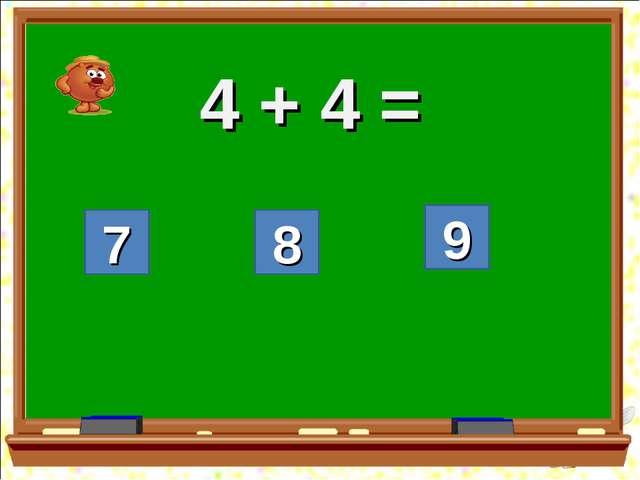 8 7 9 4 + 4 =