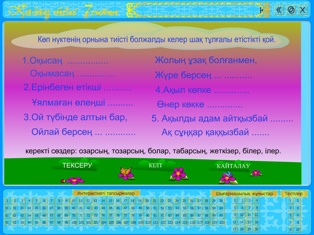 hello_html_412f59c1.png