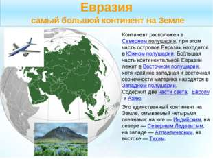 На севере расположена крупнейшая на Земле пустыняСахара Крупнейшееозеро—