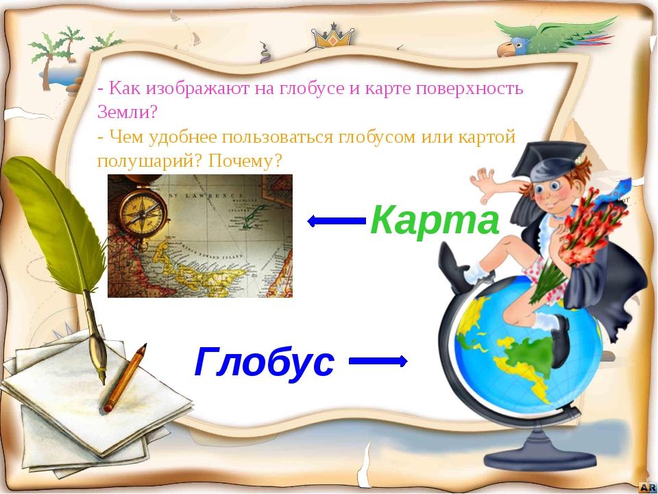 Евразия самый большойконтинентна Земле Континент расположен вСеверном пол...