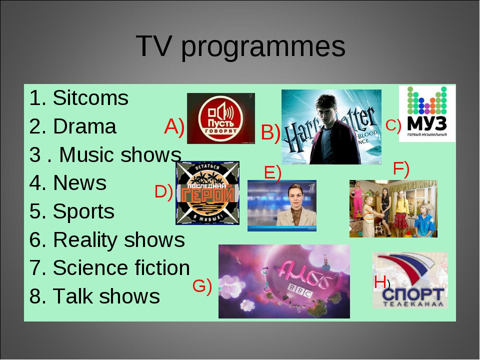 tv show names in essay