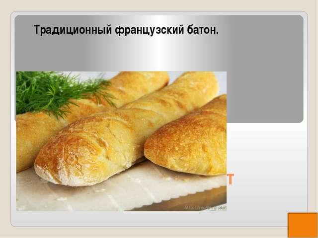 Манная, полтавская Крупа из пшеницы