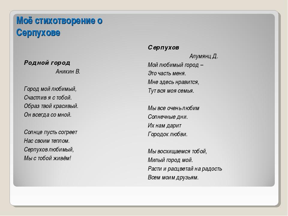 Аудио книга Шаганэ ты моя, Шаганэ - Пикалов Павел слушать онлайн