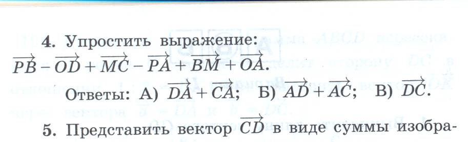 hello_html_m3daf575c.jpg