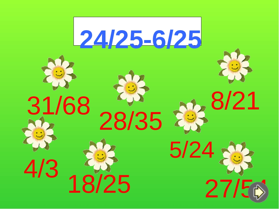 37/60-22/60 15/60 32/70 79/120 79/60 12/59 0 4/56