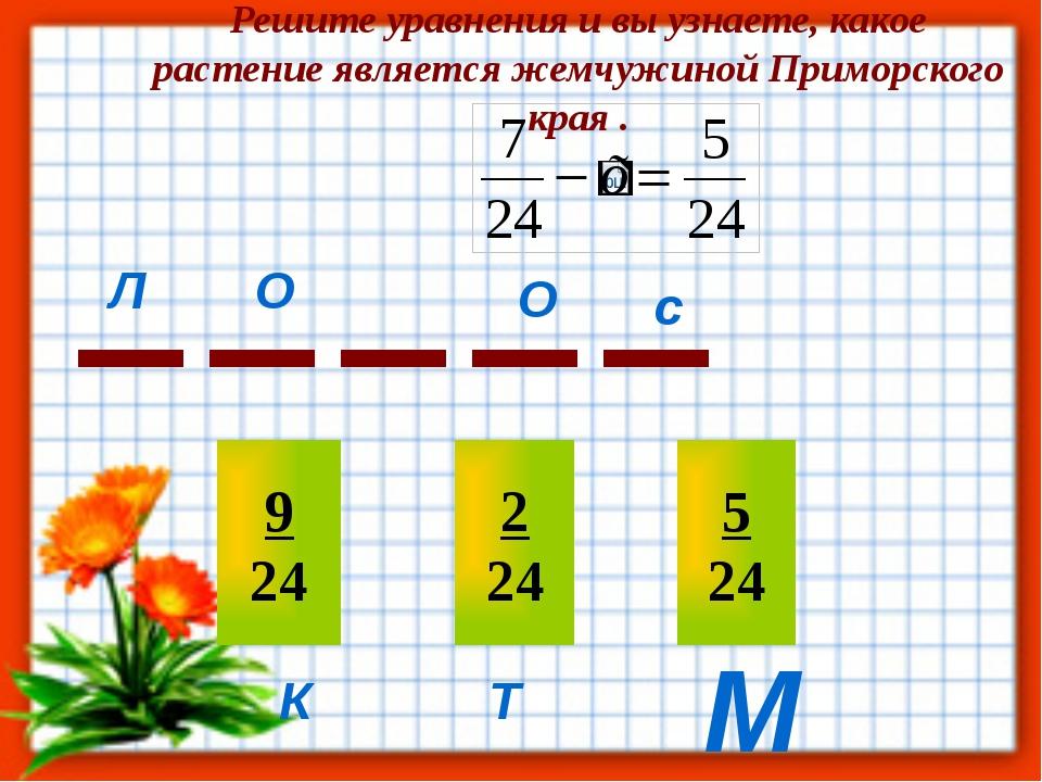 рстр Домашнее задание: №1079,1096,1030(1,3)