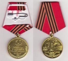 http://imperial-coins.ru/uplimg/24.529a.JPG