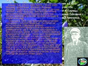 Участок Букреевы Бармы расположен на юго-востоке в 110 км от города Курска.