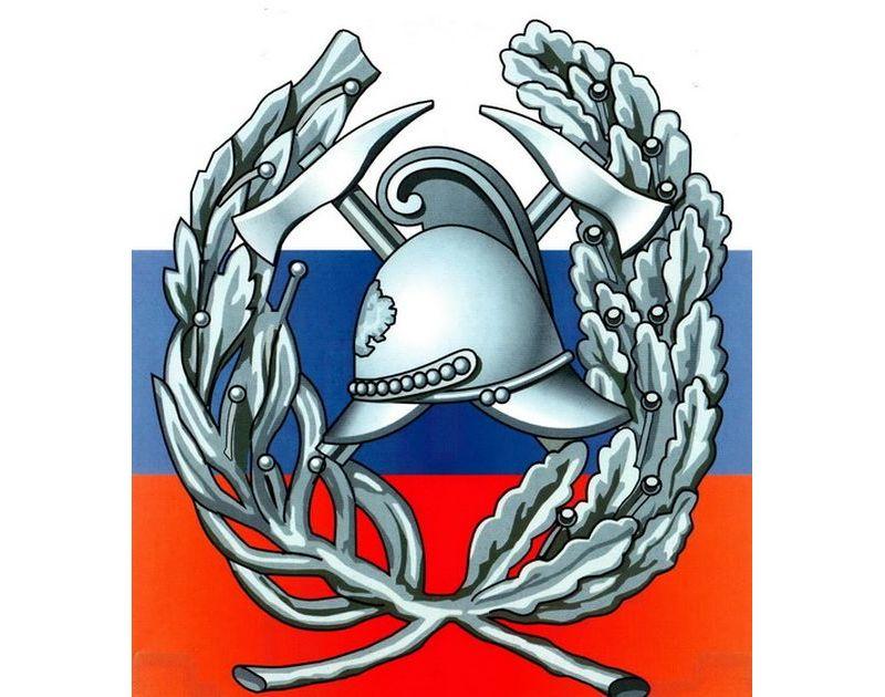 Охрана труда в Ленинградской области в России, Купить, Цена, Фото : Безопасность и защита