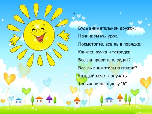hello_html_m7e9b4e62.png