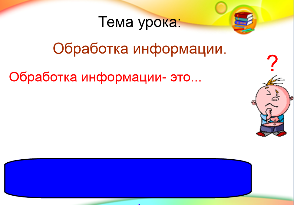 hello_html_169d391b.png