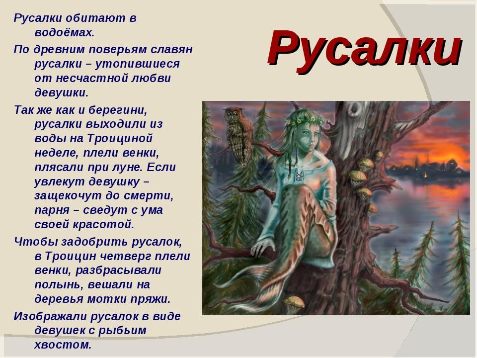 Детский сайт  рассказы сказки песни стихи для детей