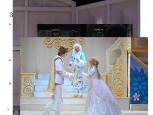 В 2011 году в театре состоялась премьера спектакля «Голодранцы и аристократы»