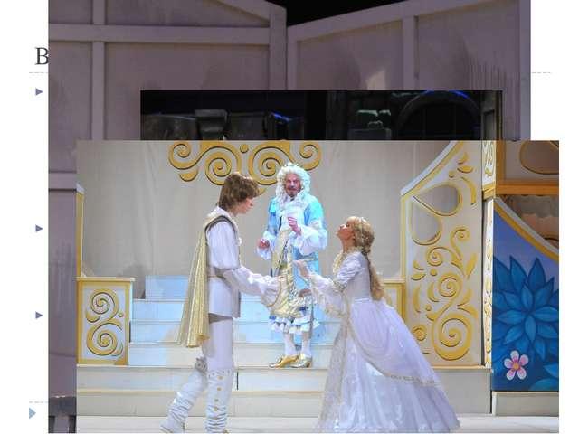 В 2011 году в театре состоялась премьера спектакля «Голодранцы и аристократы»...