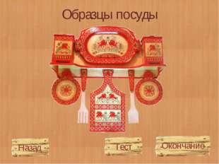 Мезенская роспись По стилю мезенскую роспись можно отнести к наиболее архаичн