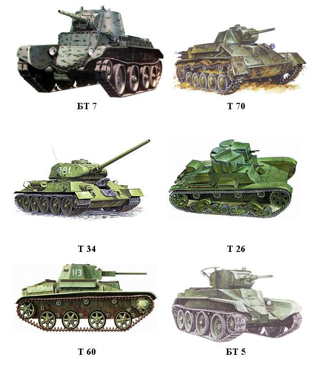 E:\VOV\Military\milita4.jpg