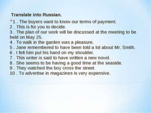 Translate into Russian. 1 . The buyers want to know our terms of payment. 2