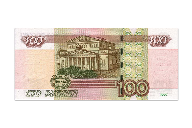 Изображение купюры сто рублей - рисунки за линолеум