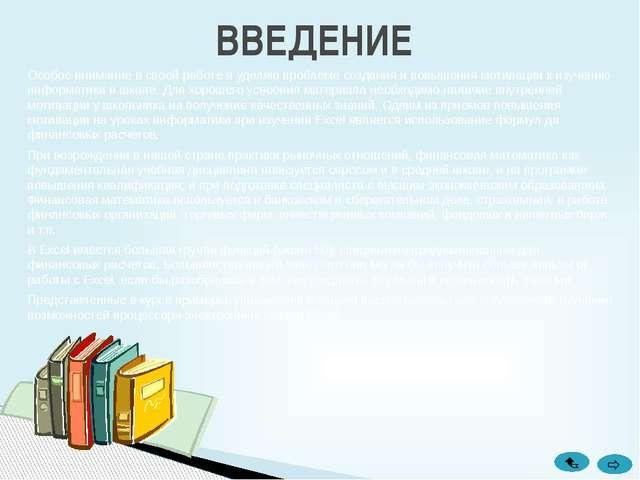 ПРОСТЫЕ ПРОЦЕНТЫ ПРИМЕР 1 Ссуда в размере 2 млн руб. выдана 12 января до 9 но...