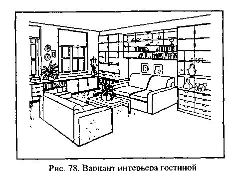 Вариант интерьера гостинной