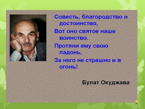 hello_html_e795368.png