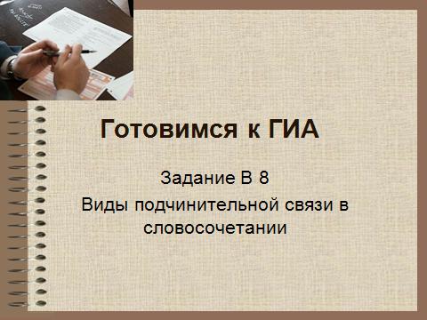 hello_html_m6304b971.png
