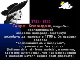 1731 - 1810