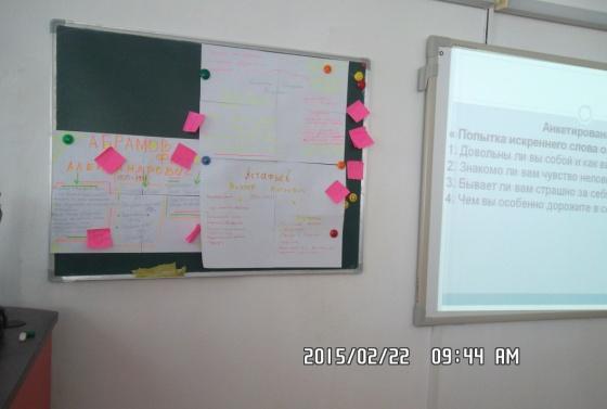 C:\Users\student-11\Desktop\Сая Б\SAM_3667.JPG