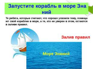 Интернет-ресурсы http://f911korporativ.ru/prazdniki_1/2014/9/19/287/ (смайлик