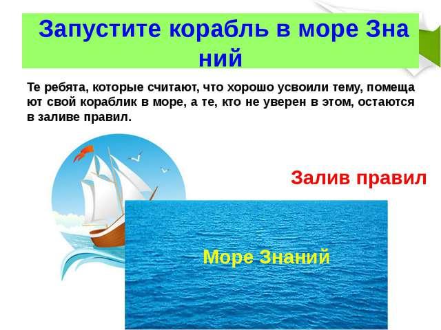 Интернет-ресурсы http://f911korporativ.ru/prazdniki_1/2014/9/19/287/ (смайлик...