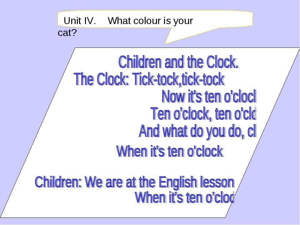 Unit IV. What colour is your cat?