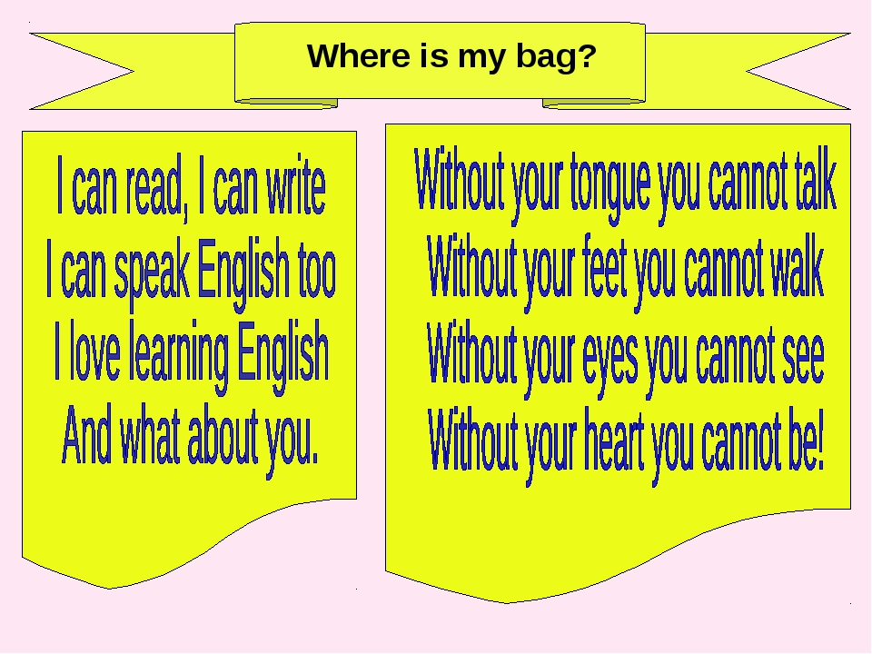 Where is my bag?