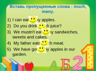 Вставь пропущенные слова : much, many. I can eat many apples. Do you drink mu