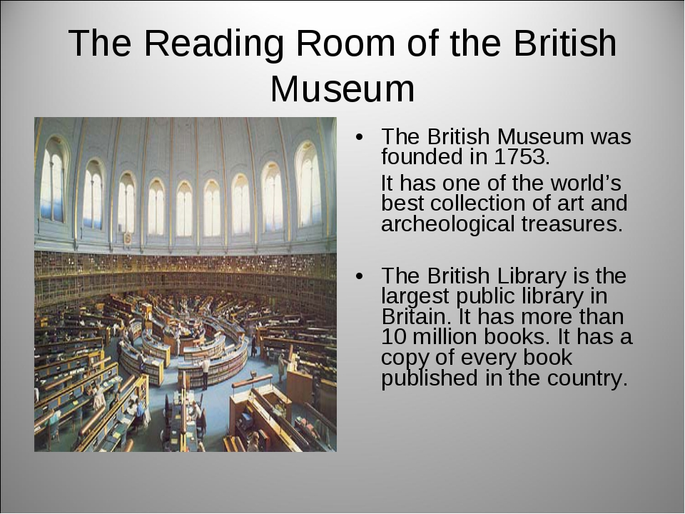 The Reading Room of the British Museum The British Museum was founded in 1753...