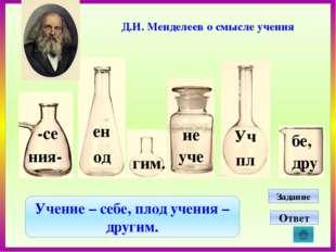 Литература Химия 8 класс. О.С. Габриелян. ДРОФА, Москва 2014г. Химия на досу